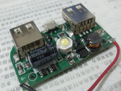 2A mobile power solution   cheap PCB solution   high configuration mobile power   PCBA for sale